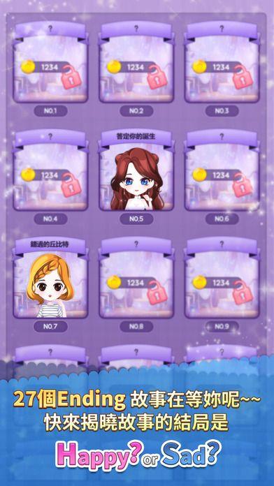 pretty betty游戏中文手机版图4: