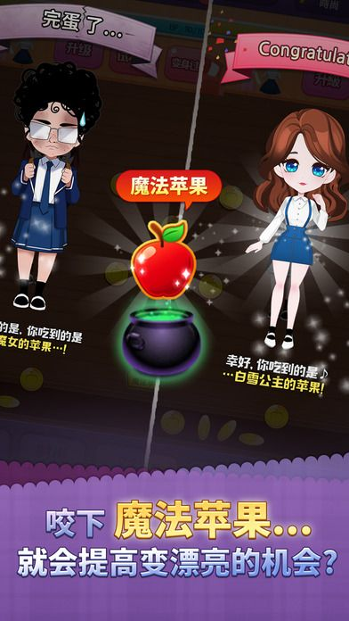 pretty betty游戏中文手机版图2: