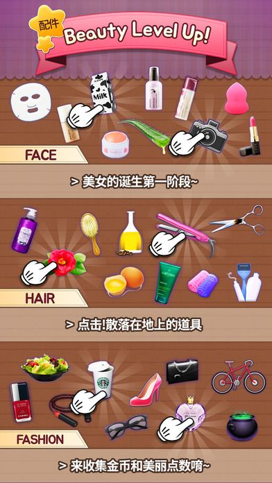 pretty betty游戏中文手机版图3: