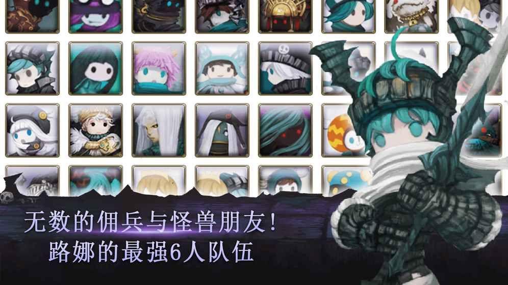 路娜凯批山的龙安卓官方版游戏图5: