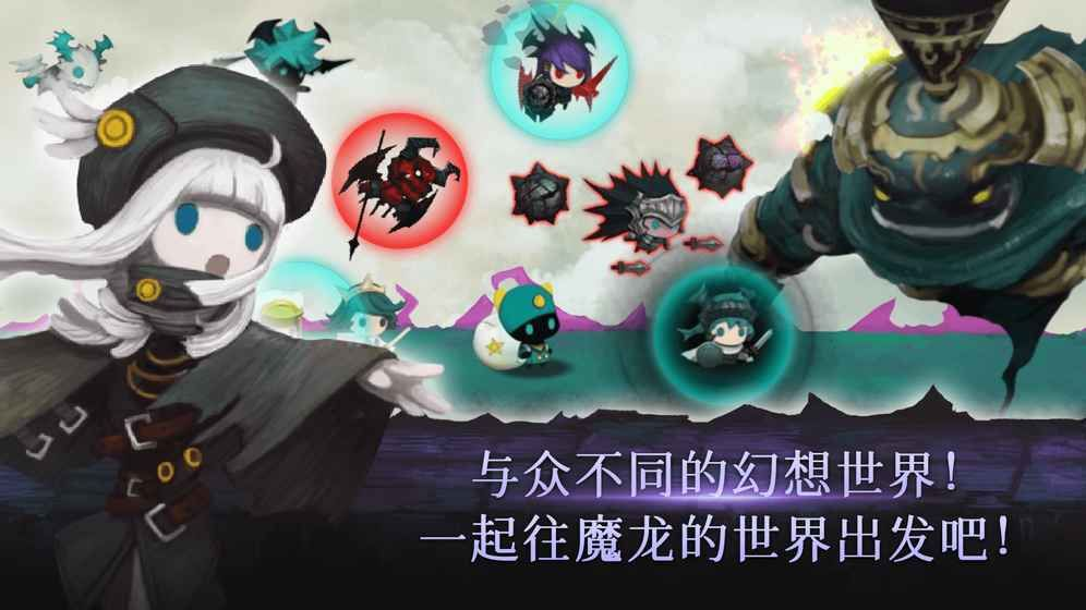 路娜凯批山的龙安卓官方版游戏图4: