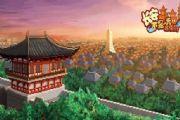长安不是一天建成的评测:回到唐朝建造城市?[多图]