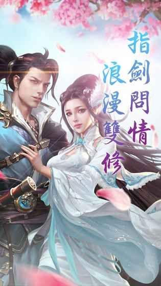 英豪外传手游官网版下载最新版图片1