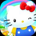 Hello Kitty World2漢化版