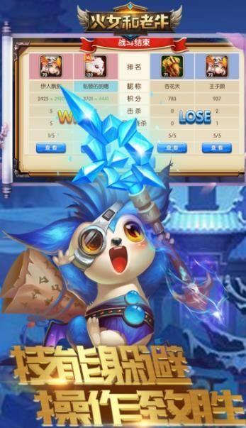 火女和老牛游戏官方网站下载正式版图1: