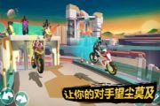 Griavity Rider攻略技巧汇总:新手入门操作指南[多图]