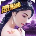 逍遥觅仙游戏官方网站下载正式版 v1.0.0