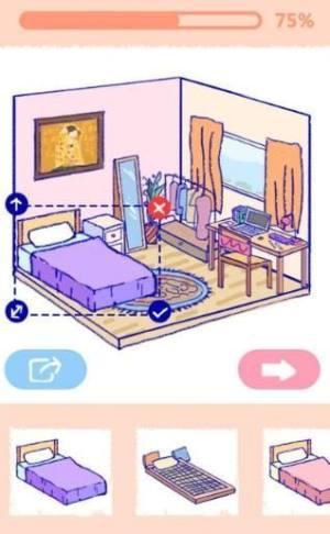 summer爱的故事安卓版图2