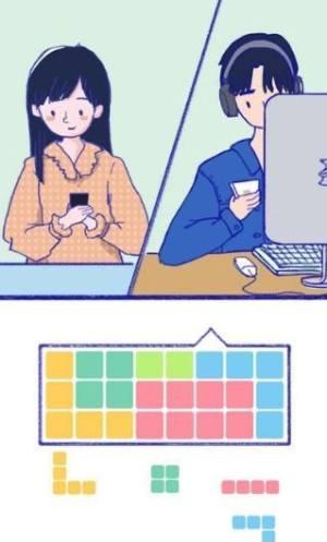 summer爱的故事安卓版图4