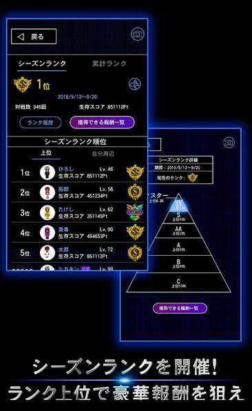 青鬼online联机版中文游戏官方版下载图4: