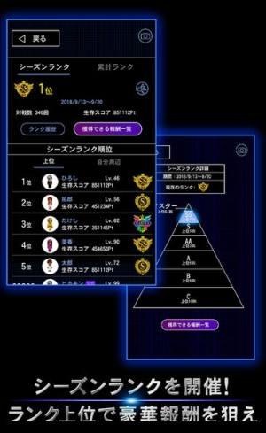 青鬼online联机版图4