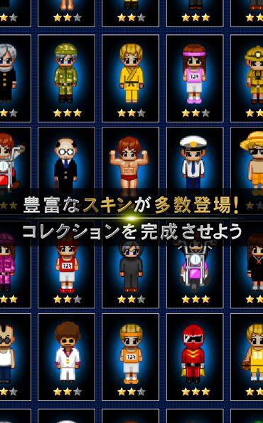 青鬼online联机版中文游戏官方版下载图2: