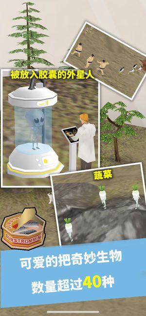 奇幻水族箱安卓官方版游戏图3: