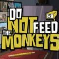 不要喂养猴子游戏