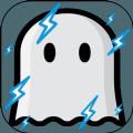 电击幽灵游戏