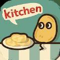 薯片厨房修改版