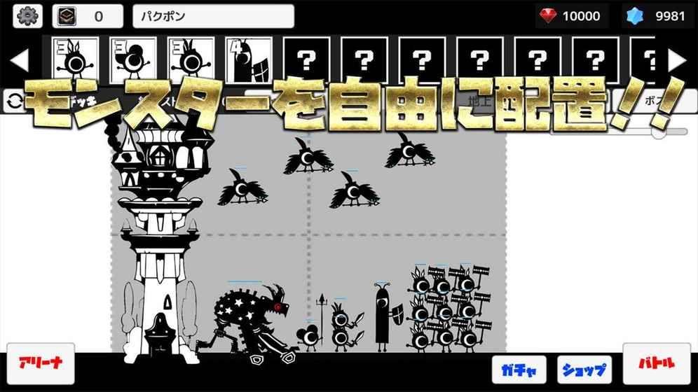 啪库砰手机版安卓游戏最新版下载图2: