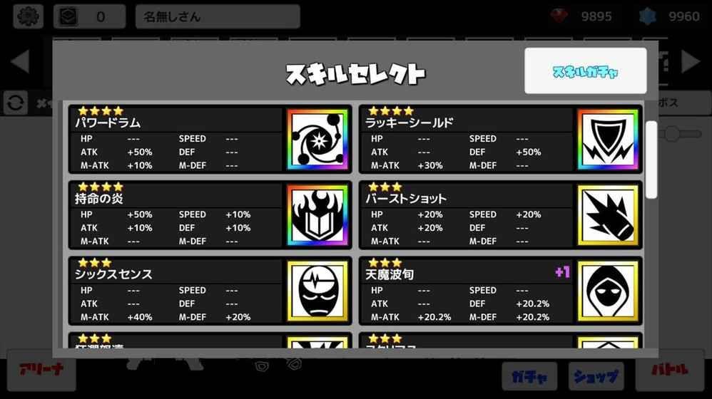 啪库砰手机版安卓游戏最新版下载图3: