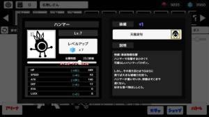 啪库砰手机版图4