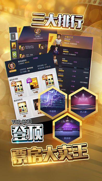 星影制作人游戏官方网站下载正式版图2: