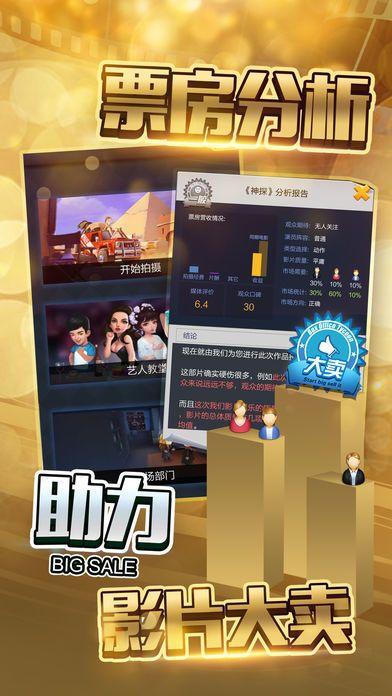 星影制作人游戏官方网站下载正式版图3: