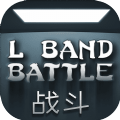 L Band Battle游戏