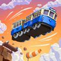 我的小火车修改版