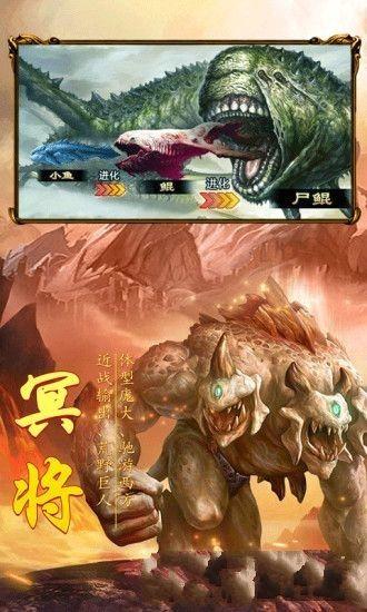 武动九天之山海异兽手游官方网站下载正式版图3: