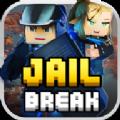 越狱战斗手机中文版下载游戏(jailbreak) v1.2.4