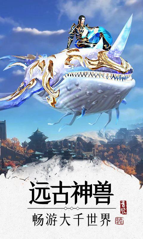 刀锋无双2官方网站下载手机游戏图4: