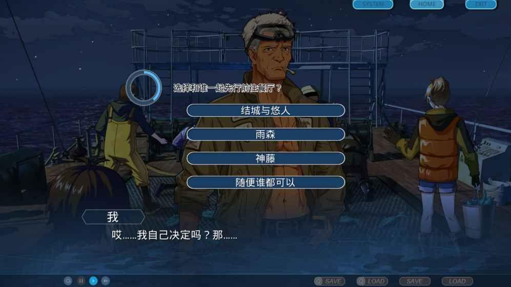 单程票手机游戏安卓官方版下载图4: