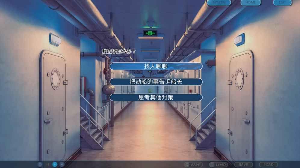 单程票手机游戏安卓官方版下载图3: