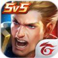 传说对决中文1.25官网版手游最新版下载(Strike of Kings) v1.30.2.2