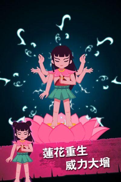 英雄小哪吒手游官网版下载最新版图1: