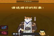 百将江湖渡劫攻略 渡劫注意事项[多图]