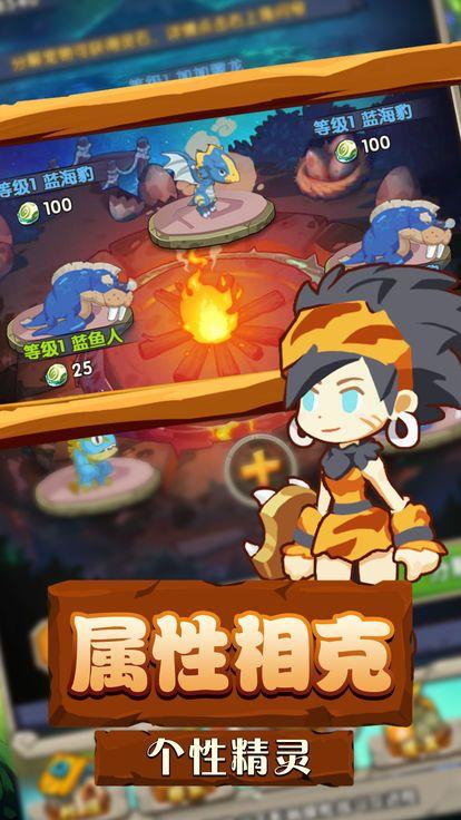 部落召唤手游官网最新版游戏下载图5: