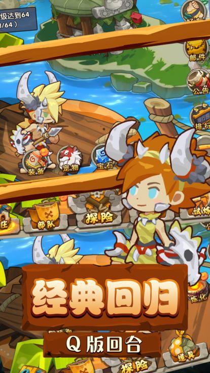 部落召唤手游官网最新版游戏下载图1: