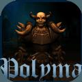 Polyma RPG手机游戏