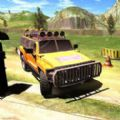 Offroad Dangerous SUV游戏