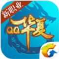 QQ华夏手游官网下载公测版安装 v2.1.2