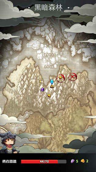 深渊旅途游戏图2