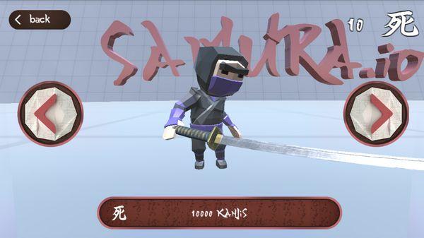 Samura.io