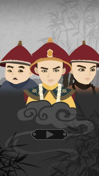 保护延禧小主官方最新版游戏下载图4: