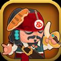 海盗Q传官方正版