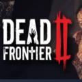 Dead Frontier2正版