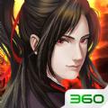 魔与道ol官网版