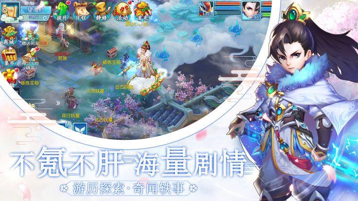 大话封神手游官网版下载最新版