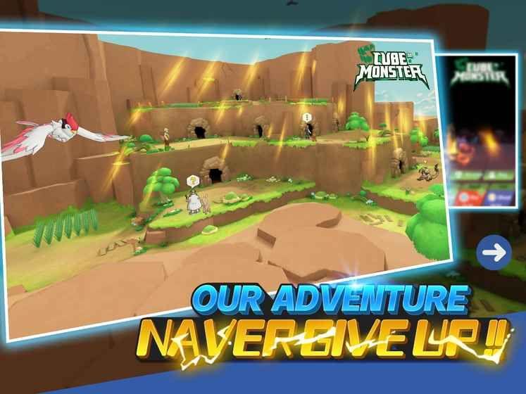 Monster Trainer游戏官方网站下载正式版图1: