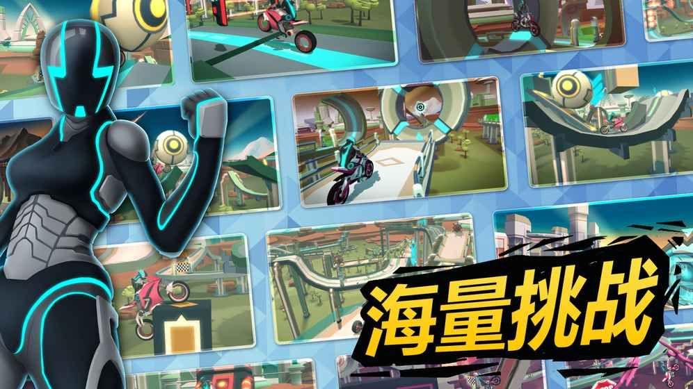 超级越野摩托安卓版图4