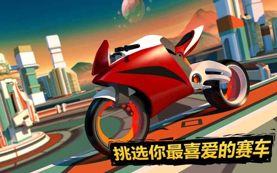 Griavity Rider无限金币中文内购修改版图2: